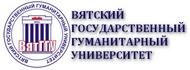 Вятский государственный гуманитарный университет