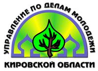 УДМ Кировской области